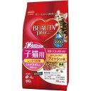 日本ペット ビューティープロ キャット 子猫用 12ヵ月まで 600g