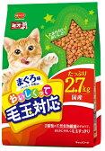 【期間限定】日本ペット ミオおいしくって毛玉対応 まぐろ味 2.7kg