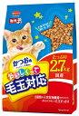 【期間限定】日本ペット ミオおいしくって毛玉対応 かつお味 2.7kg