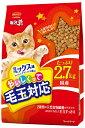 【期間限定】日本ペット ミオおいしくって毛玉対応 ミックス味 2.7kg