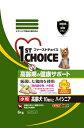 【期間限定】アース ファーストチョイス 高齢犬(10歳以上) ハイシニア小粒チキン 6kg