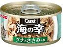 日清ペット キャラット・海の幸 ツナ&ささみ入り 80g NO.72