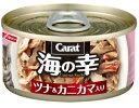 日清ペット キャラット・海の幸 ツナ&カニカマ入り 80g NO.73