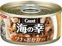 日清ペット キャラット・海の幸 ツナ&おかか入り 80g NO.74