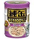 【期間限定】アイシア 純缶ミニ3P フレーク 65g×3缶 JMY3-11