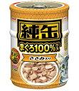 【期間限定】アイシア 純缶ミニ3P ささみ入り 65g×3缶 JMY3-13