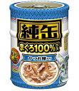 【期間限定】アイシア 純缶ミニ3P かつお節入り 65g×3缶 JMY3-15