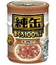 【期間限定】アイシア 純缶ミニ3P 牛肉入り 65g×3缶 JMY3-17