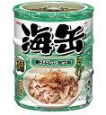 【期間限定】アイシア 海缶ミニ3P 削りぶし入りかつお 60g×3缶 UMK3-14