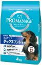 【期間限定】マース プロマネージ 犬種別 ミニチュアダックスフンド専用 成犬用 4kg KPM70
