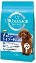 【期間限定】マース プロマネージ 犬種別 7歳からのトイプードル専用 1.7kg KPM52
