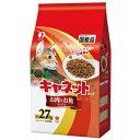 【期間限定】ペットライン キャネットチップ お肉とお魚ミックス 2.7kg C-45