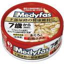 ペットライン メディファスウェット 7歳から高齢猫用 まぐろと若鶏ささみ 70g MFW-40