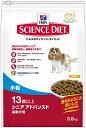 日本ヒルズ サイエンスダイエット シニアアドバンスド小粒 高齢犬用 3.6kg