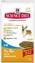 【期間限定】日本ヒルズ サイエンスダイエット ライト小粒 肥満傾向の成犬用 7kg
