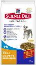 【期間限定】日本ヒルズ サイエンスダイエット シニアライト小粒 肥満傾向の高齢犬用 7kg