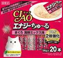 いなば CIAO エナジーちゅ〜る まぐろ 海鮮ミックス味 20本入り(14gx20本) SC-164
