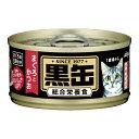 アイシア 黒缶ミニ まぐろとかつお 80g BCM-13