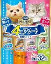 日本ペット コンボプレゼント キャット おやつ 男の子 女の子 4種アソート お魚ミックス 96g(3g×32袋)
