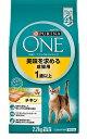 【期間限定】ネスレ ピュリナ ワン キャット 美味を求める成猫用 1歳以上 チキン 2.2kg