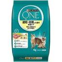 【期間限定】ネスレ ピュリナ ワン キャット 避妊・去勢した猫の体重ケア ターキー 4kg