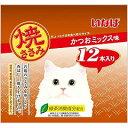 寵物, 寵物用品 - いなば 焼ささみ かつおミックス味 12本入り QSC-17