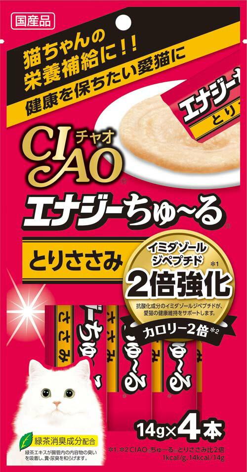 いなば CIAO エナジーちゅ〜る とりささみ 4本入り(14gx4本) SC-163