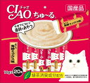 【期間限定】いなば CIAOちゅ〜る まぐろ 海鮮ミックス味 20本入り(14gx20本) SC-127