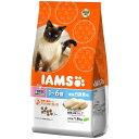 【在庫処分品】マース アイムス 成猫用(1歳〜6歳) 厳選白身魚味 1.8kg