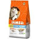 【在庫処分品】マース アイムス 毛玉ケア 成猫用(1歳〜6歳) 厳選白身魚味 1.8kg