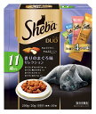 マース シーバデュオ 香りのまぐろ味セレクション 11歳以上 200g SDU-31