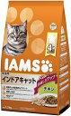 マース アイムス 成猫用 インドアキャット チキン 1.5kg