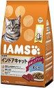 マース アイムス 成猫用 インドアキャット まぐろ味 1.5kg