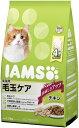 マース アイムス 成猫用 毛玉ケア チキン 1.5kg