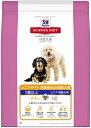 【期間限定】日本ヒルズ サイエンスダイエット 小型犬用 シニアライト 肥満傾向の高齢犬用(7歳以上) 3kg
