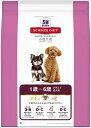 【期間限定】日本ヒルズ サイエンスダイエット 小型犬用 アダルト 成犬用(1〜6歳) 3kg