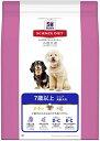 【期間限定】日本ヒルズ サイエンスダイエット 小型犬用 シニア 高齢犬用(7歳以上) 3kg