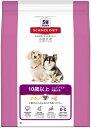 【期間限定】日本ヒルズ サイエンスダイエット 小型犬用 シニアプラス 高齢犬用(10歳以上) 3kg