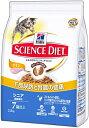 【期間限定】日本ヒルズ サイエンスダイエット 下部尿路と腎臓の健康 シニア チキン 高齢猫用(7歳以上) 2.8kg