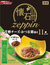 【期間限定】日清ペット 懐石zeppin 11歳以上用 芳醇チーズ・かつお節添え 200g