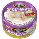 ペットライン ごちそうタイム缶 ささみ&鶏なんこつ 80g GT-40