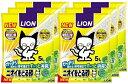 【期間限定】ライオン ニオイをとる砂 リラックスグリーンの香り 5L×☆6個入り☆【箱入り】