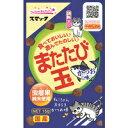 スマック またたび玉 かつお味(猫用スナック) 15g