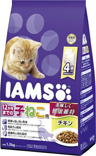 マース アイムス 12ヵ月までの子ねこ用 チキン 1.5kg IC211
