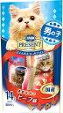 日本ペット コンボプレゼント キャット おやつ 男の子 ビーフ味 42g(3g×14袋)