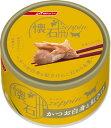 日清ペット 懐石zeppin缶 かつお白身と紅さけ 80g (Z14)