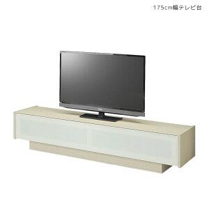 スーパーS価格据置!20時〜P2倍!! テレビボード 引き