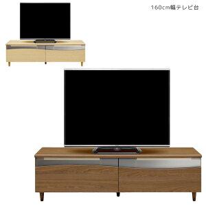 本日P5倍 4500円offクーポン有 テレビボード 北欧 ロ