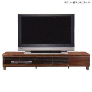 本日P5倍 4500円offクーポン有 テレビボード 北欧 180