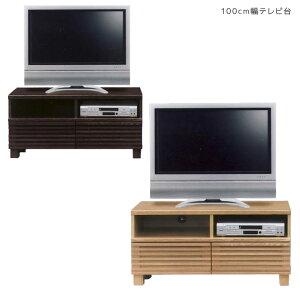 本日P5倍 4500円offクーポン有 テレビボード 北欧 テ